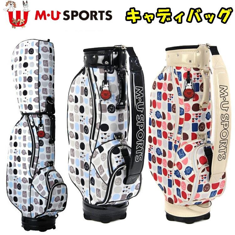 日本正規品 MU SPORTS MUスポーツ 703V2100 レディース キャディバッグ 8.5インチ 【ゴルフバッグ】【ジオメトリック柄】