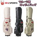 日本正規品 MU SPORTS MUスポーツ 703V2102 レディース ゴルフバック 8.5インチ ローリングソール キャスター付き 【フルーツ柄】