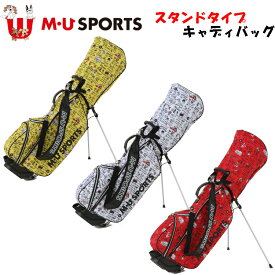 日本正規品 MU SPORTS MUスポーツ 703V4102 レディース ゴルフバック 8型 スタンド キャディバッグ 【2017年秋冬新作】【シュシュ】【アーモ】【メルー】