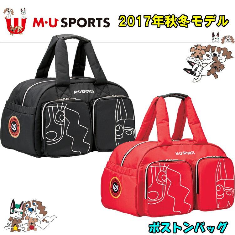 日本正規品 MU SPORTS MUスポーツ 703V6208 レディース ボストンバッグ 【ラウンド】【2017年モデル】【秋冬モデル】