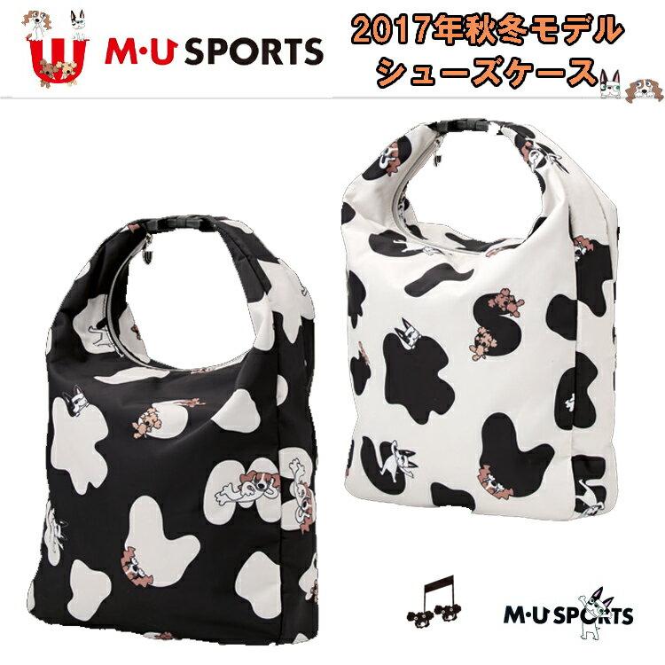 日本正規品 MU SPORTS MUスポーツ 703V6306 レディース シューズケース 【ラウンド】【シューズ】【牛柄】