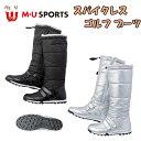 日本正規品 MU SPORTS MUスポーツ 703V6630 レディース スパイクレス ゴルフブーツ 【スパイクレス】【レディース】…
