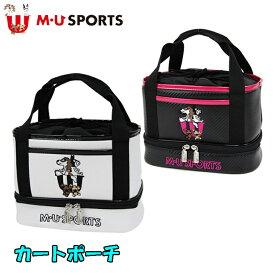 日本正規品 MU SPORTS MUスポーツ 703V7050 レディース ラウンドバッグ ポーチ 小物入れ 【ラウンド】【ポーチ】【カートポーチ】【カートバッグ】【エムユー】