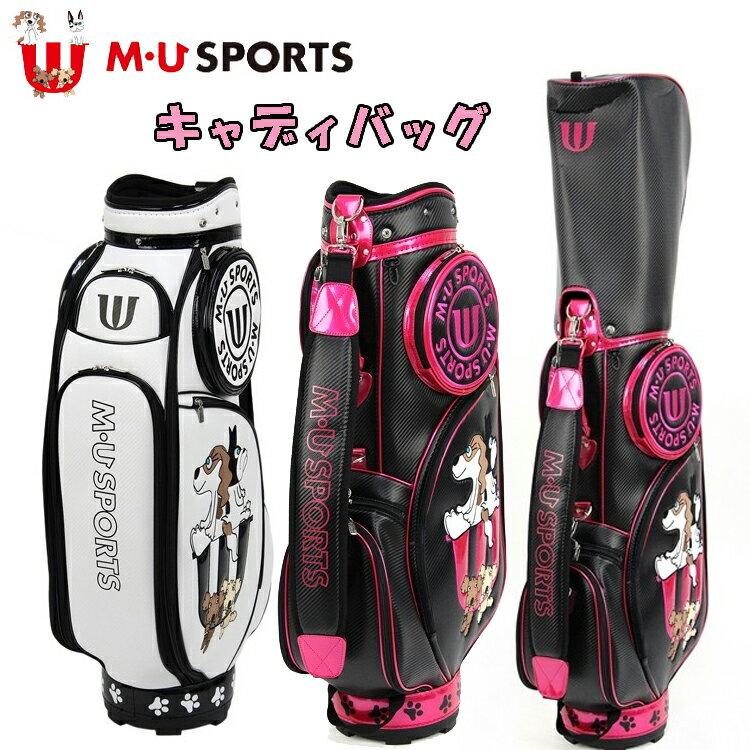 日本正規品 MU SPORTS MUスポーツ 703V7150 レディース ゴルフバック 8.5型 キャディバッグ 【エムユー】
