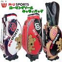 日本正規品 MU SPORTS MUスポーツ 703V7152 レディース ゴルフバック 8.5型 ローリングソール キャスター付き キャデ…