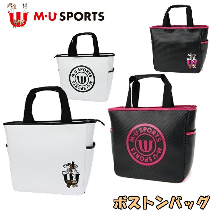 日本正規品 MU SPORTS MUスポーツ 703V7250 レディース ボストンバッグ 【エムユー】