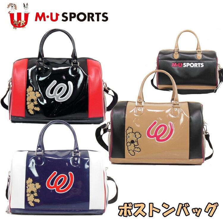 日本正規品 MU SPORTS MUスポーツ 703V7252 レディース ボストンバッグ 【エムユー】