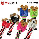 日本正規品 MU SPORTS MU スポーツ 703W1506S ドライバー ヘッドカバー Tokyo in Japan レディース【ドライバーカバ…