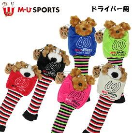 日本正規品 MU SPORTS MU スポーツ 703W1506S ドライバー ヘッドカバー Tokyo in Japan レディース【ドライバーカバー】【460cc対応】【1W】【M・U SPORTS】【MUスポーツ】【エムユー】