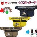 日本正規品 MU SPORTS MUスポーツ 703W2010 レディース ラウンドポーチ ウエストポーチ 【ラウンド】【ポーチ】