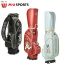 MU SPORTS MUスポーツ 703W2100 レディース キャディバッグ 8.5インチ ローリングソール 型押しレザー調素材 【ゴル…