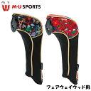 日本正規品 MU SPORTS MU スポーツ 703W2510 フェアウェイウッド ヘッドカバー レディース【フェアウェイカバー】【F…