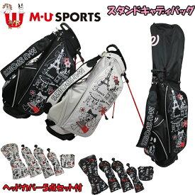 MU SPORTS MUスポーツ 703W3150S レディース ゴルフ スタンド キャディバッグ ヘッドカバー5点付き 703W3150【スタンドバッグ】【スタンド式】