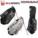 MU SPORTS MUスポーツ 703W3150S レディース ゴルフ スタンド キャディバッグ 703W3150【スタンドバッグ】【スタンド…