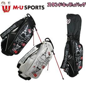 MU SPORTS MUスポーツ 703W3150S レディース ゴルフ スタンド キャディバッグ 703W3150【スタンドバッグ】【スタンド式】