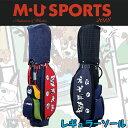 日本正規品 MU SPORTS MUスポーツ 703W6108 レディース ゴルフバック 8.5型 キャディバッグ 【M・U SPORTS】【MUスポ…