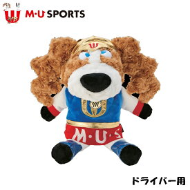 日本正規品 MU SPORTS MU スポーツ 703W6500 ドライバー ヘッドカバー レディース【ドライバーカバー】【460cc対応】【1W】【M・U SPORTS】【MUスポーツ】【エムユー】