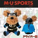 日本正規品 MU SPORTS MU スポーツ 703W6504 ドライバー ヘッドカバー レディース【ドライバーカバー】【460cc対応】…