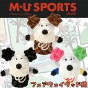 日本正規品 MU SPORTS MU スポーツ 703W6516 フェアウェイウッド ヘッドカバー レディース【フェアウェイカバー】【F…