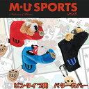 日本正規品 MU SPORTS MU スポーツ 703W6520 パター ヘッドカバー ピン型 レディース【ピン】【ブレード】【ピンタイ…