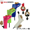 日本正規品 MU SPORTS MU スポーツ 703W6550S ユーティリティー ヘッドカバー Tokyo in Japan レディース【ユーティ…