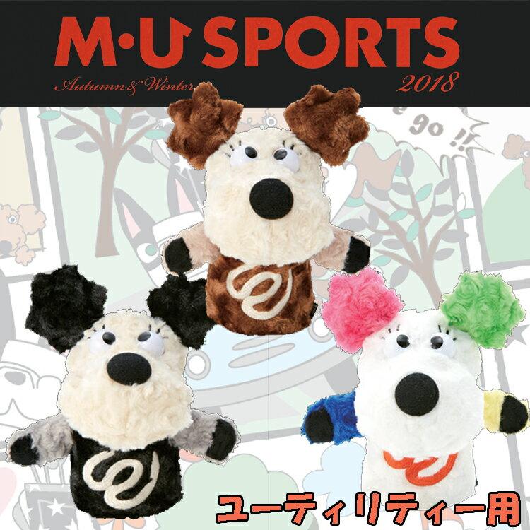 日本正規品 MU SPORTS MU スポーツ 703W6556 ユーティリティー ヘッドカバー レディース【ユーティリティーカバー】【UT】【M・U SPORTS】【MUスポーツ】【エムユー】