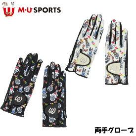 MU SPORTS MUスポーツ 703W6806 レディース ゴルフ グローブ 手袋 両手用 【ゴルフグローブ】【両手用グローブ】