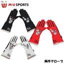 MU SPORTS MUスポーツ 703W6812 レディース ゴルフ グローブ 手袋 両手用 【ファー切替】【両手用グローブ】