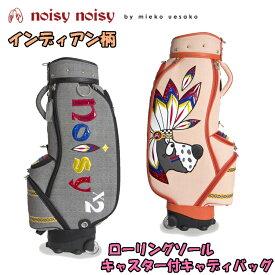 日本正規品 ノイジーノイジー ミエコ ウエサコ noisy noisy by mieko uesako NOISY 90022 レディース ゴルフ キャディバッグ【キャスター付き】【インディアン柄】