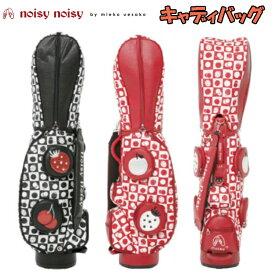 日本正規品 ノイジーノイジー ミエコ ウエサコ noisy noisy by mieko uesako NOISY 90086 レディース ゴルフ キャディバッグ 9型