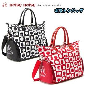 日本正規品 ノイジーノイジー ミエコ ウエサコ noisy noisy by mieko uesako NOISY 90087 レディース ゴルフ ボストンバッグ【格子柄】