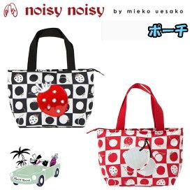 日本正規品 ノイジーノイジー ミエコ ウエサコ noisy noisy by mieko uesako NOISY 90088 レディース ゴルフ ポーチ【格子柄ポーチ】
