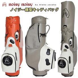 日本正規品 ノイジーノイジー ミエコ ウエサコ noisy noisy by mieko uesako NOISY 9927 レディース ゴルフ キャディバッグ【ノイジー顔型】