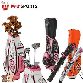 MU SPORTS MUスポーツ 703V4900 レディース ゴルフ ハーフセット クラブ8本組 キャディバック&セルフスタンド付き 【ヘッドカバー4点付】