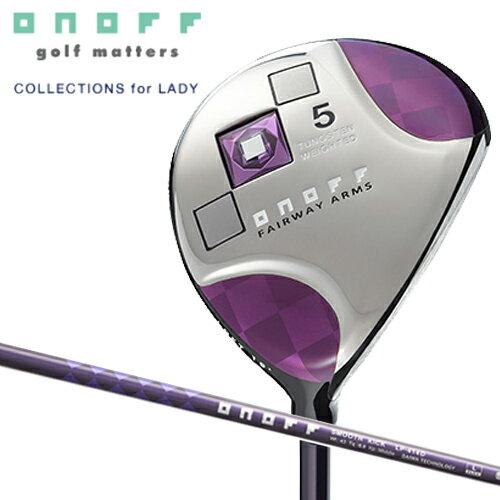 ONOFF(オノフ)FAIRWAY ARMS LADY(フェアウェイアームズレディ) フェアウェイウッド Smooth kick LP−414F カーボンシャフト 【レディスモデル】