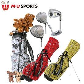 MU SPORTS MUスポーツ 703V5900 レディース ゴルフ フルセット クラブ11本組 スタンドキャディバック付き 【ヘッドカバー5点付】