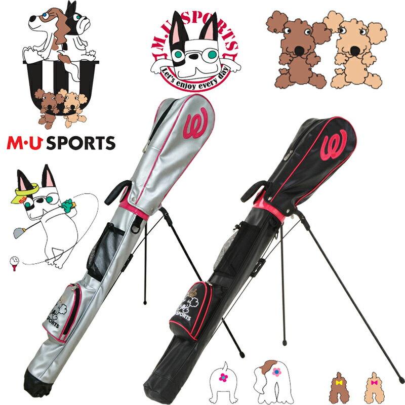 日本正規品 MU SPORTS MUスポーツ 703V4900 セルフスタンド バック 【フード付】【レディース】 【メンズ】