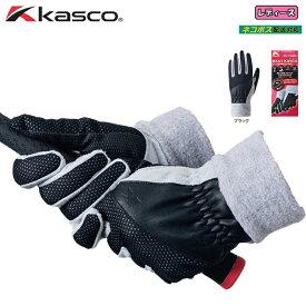 キャスコ ゴルフ グローブ SF-1836LW 女性用 ゴルフグローブ 両手用グローブ HEAT KASCO WARM GLOVE 【レディース】【両手】【Kasco】