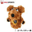 日本正規品 MU SPORTS MU スポーツ 703V4900 ユーティリティ ヘッドカバー 【レディース】【FW】【M・U SPORTS】【MU…