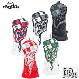 ジャド ゴルフ JADO Chain block Tribal series チェイン ブロック トライバル シリーズ ドライバー用 ヘッドカバー JGHC9992D 【JADO】 【邪道】【ジャド】 【Tattoo】【DR】【1W】
