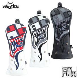ジャド ゴルフ JADO Chain block Tribal series チェイン ブロック トライバル シリーズ フェアウェイウッド用 ヘッドカバー JGHC9992F 【JADO】 【邪道】【ジャド】 【Tattoo】【FW】【フェアウェイ】