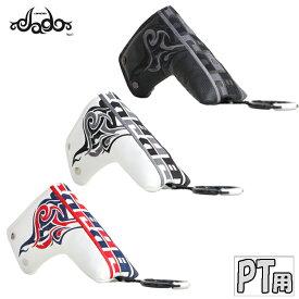 ジャド ゴルフ JADO Chain block Tribal series チェイン ブロック トライバル シリーズ ピン型 パター用 ヘッドカバー JGPC9992P 【JADO】 【邪道】【ジャド】 【Tattoo】【ピン】【ピンタイプ】