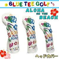 【即納】即納ブルーティーゴルフゴルフクラブ用ヘッドカバーアロハオンザビーチ【BLUETEEGOLF】【ALOHAONTHEBEACH】