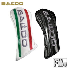 バルド BALDO STRONG LUCK HEADCOVER ヘッドカバー フェアウェイウッド用 数量限定モデル ストロング ラック【FW】【フェアウェイ】