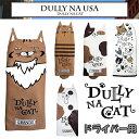 DULLY NA CAT ダリーナキャット ドライバー ヘッドカバー DN-DC 【ドライバーカバー】【460cc対応】【1W】【キャット】【猫】
