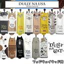 DULLY NA CAT ダリーナキャット フェアウェイウッド ヘッドカバー DN-FC 【フェアウェイ】【フェアウェイ用】【FW】【キャット】【猫】