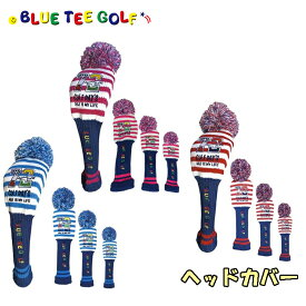 【即納】 ブルーティーゴルフ ゴルフクラブ用 ゴルフ デイズ ニット ヘッドカバー 【BLUE TEE GOLF】【PAR 72 GOLF DAYS】