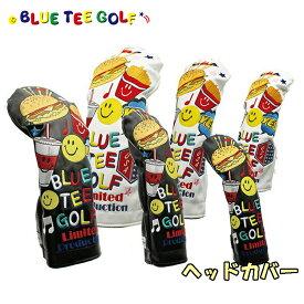 ブルーティーゴルフ ゴルフクラブ用 ヘッドカバー リミテッドエディション 【スマイルバーガー】 ドライバー用 フェアウェイウッド用 ユーティリティー用 【BLUE TEE GOLF】【ハンバーガー】