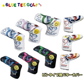 【即納】 ブルーティーゴルフ パターカバー ピンタイプ用 ヘッドカバー リミテッド プロダクション【BLUE TEE GOLF】【Limited Production】
