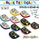 【即納】 ブルーティーゴルフ パターカバー マレット用 ヘッドカバー スマイル & ピンボール 【BLUE TEE GOLF】【SMILE & PINBALL】